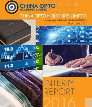 Interim Report 2016