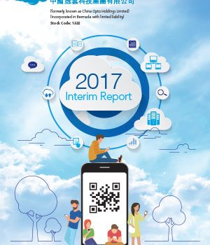 Interim Report 2017