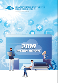 INTERIM REPORT 2019